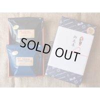 「お歳暮におすすめ」 高品質コーヒー豆ギフト(200g×2)または(200g×3)