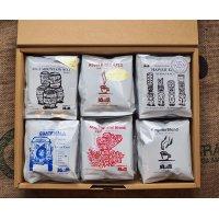 ★最高級ドリップコーヒー アソート30杯入りギフトセット