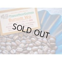 ***SOLD OUT***■パプアニューギニア/ブヌン・ウー農園/PapuaNewGuinea